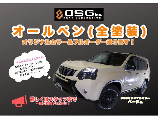 「日産」「エクストレイル」「SUV・クロカン」「大阪府」の中古車18