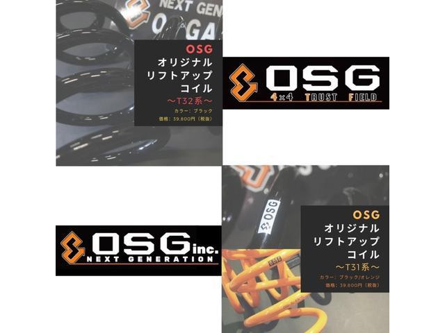 ロングDX GLパッケージ(22枚目)