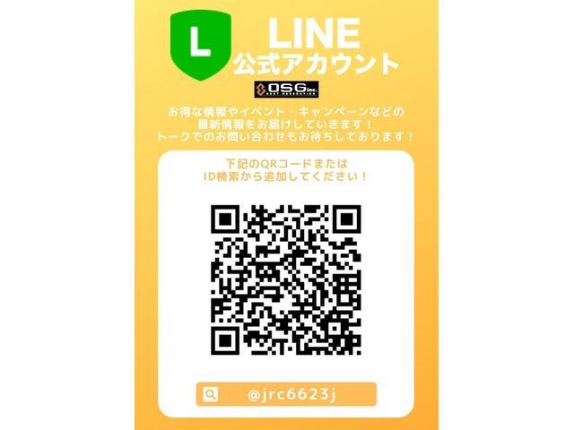 ロングDX GLパッケージ(24枚目)