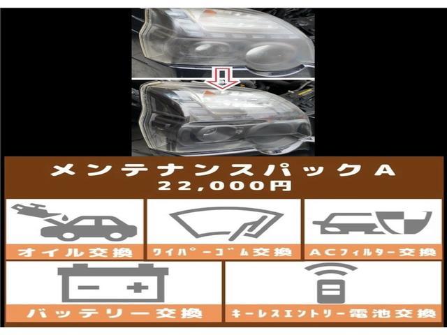 社外HDDナビ・TV・パワースライドドア・ETC・プッシュスタート・純正ホイール・FM/AM・電動格納ミラー・フォグランプ(20枚目)