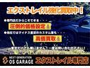 社外HDDナビ・TV・パワースライドドア・ETC・プッシュスタート・純正ホイール・FM/AM・電動格納ミラー・フォグランプ(26枚目)