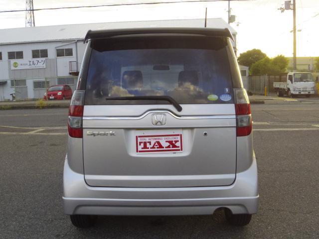 「ホンダ」「ゼストスパーク」「軽自動車」「大阪府」の中古車5