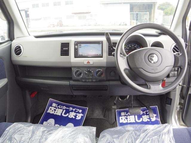 「マツダ」「AZ-ワゴン」「軽自動車」「大阪府」の中古車15