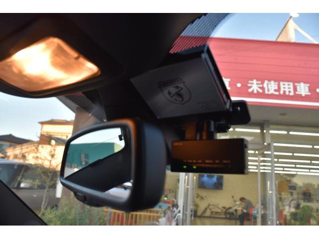 「アバルト」「500C」「オープンカー」「大阪府」の中古車16