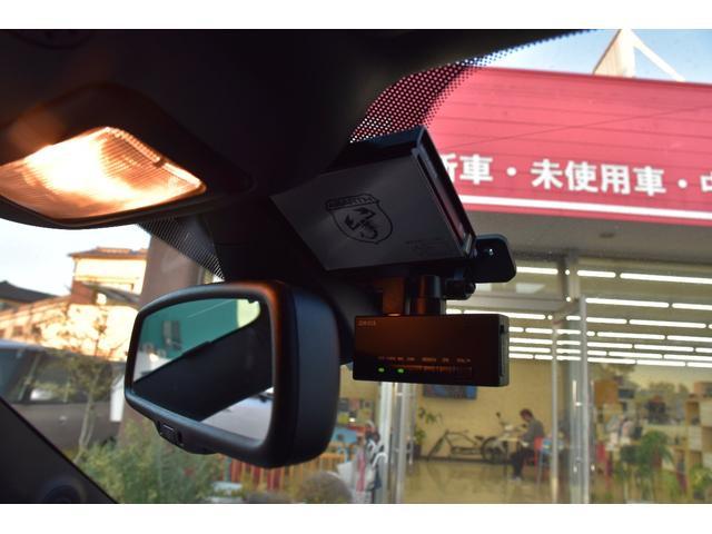 「アバルト」「500C」「オープンカー」「大阪府」の中古車20