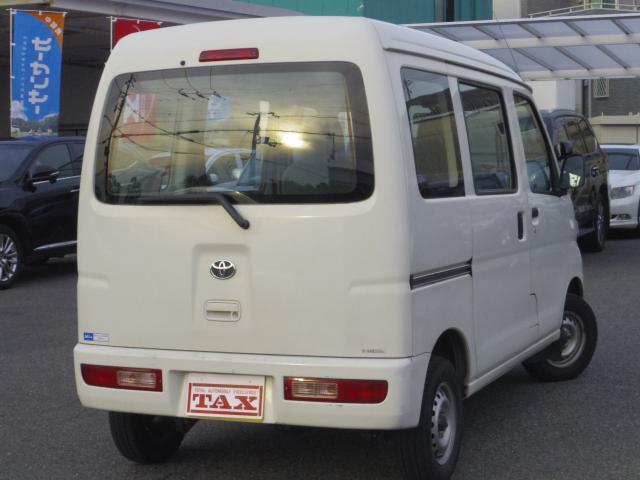 「トヨタ」「ピクシスバン」「軽自動車」「大阪府」の中古車9