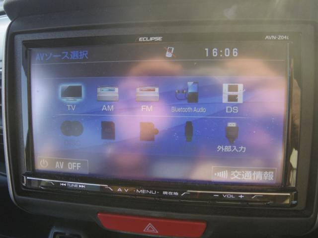 「ホンダ」「N-BOX」「軽自動車」「大阪府」の中古車4