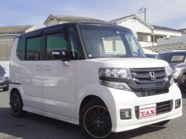 「ホンダ」「N-BOX」「軽自動車」「大阪府」の中古車3