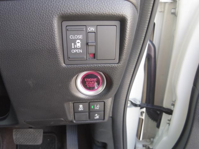 「ホンダ」「N-BOX」「コンパクトカー」「大阪府」の中古車10