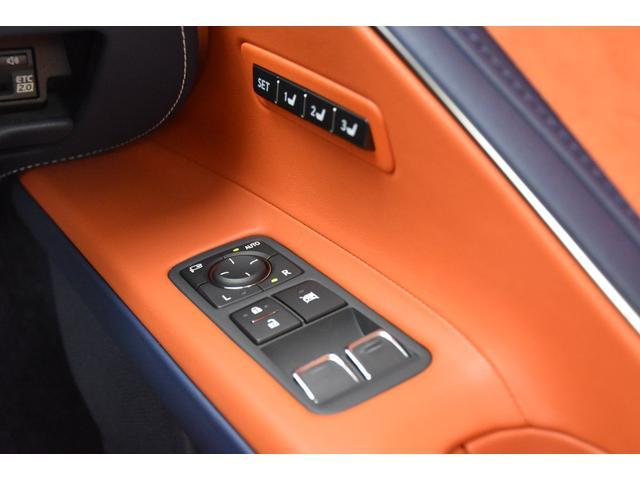 LC500 Lパッケージ TRDフルエアロ・三眼ヘッドライト・ETC2.0・パドルシフト・トランクスポイラー・メーカーナビ(12枚目)