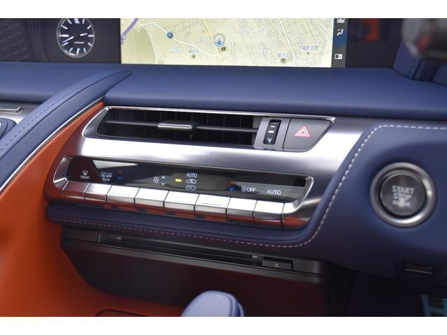 LC500 Lパッケージ TRDフルエアロ・三眼ヘッドライト・ETC2.0・パドルシフト・トランクスポイラー・メーカーナビ(13枚目)