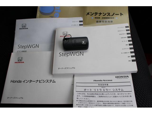 Z 両側パワースライドドア パドルシフト HIDヘッドライト スマートキー 後席フィリップダウンモニター 純正アルミ 純正ナビ ワンセグTV DVDビデオ CD録音 バックカメラ ETC ステアリモコン(41枚目)