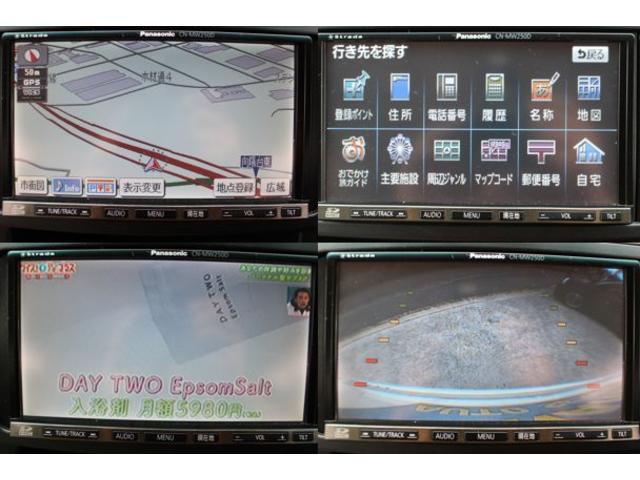 2.4X 両側パワースライドドア エアロパーツ スマートキー ウッドコンビステアリング パナソニックナビ 地デジTV DVDビデオ再生 SDHC バックカメラ ETC ステアリングリモコン リアスポイラー(3枚目)