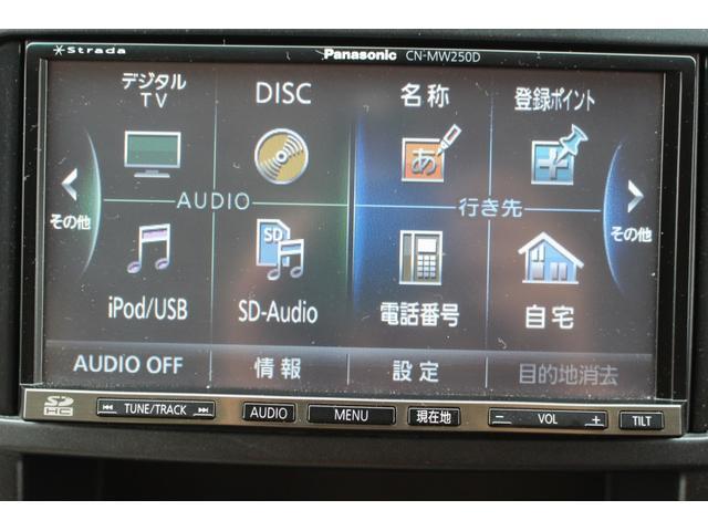 2.4X 両側パワースライドドア エアロパーツ スマートキー ウッドコンビステアリング パナソニックナビ 地デジTV DVDビデオ再生 SDHC バックカメラ ETC ステアリングリモコン リアスポイラー(24枚目)