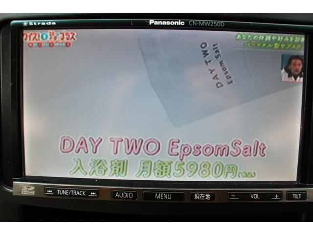 2.4X 両側パワースライドドア エアロパーツ スマートキー ウッドコンビステアリング パナソニックナビ 地デジTV DVDビデオ再生 SDHC バックカメラ ETC ステアリングリモコン リアスポイラー(25枚目)