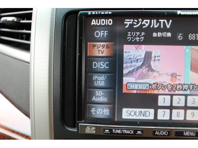 2.4X 両側パワースライドドア エアロパーツ スマートキー ウッドコンビステアリング パナソニックナビ 地デジTV DVDビデオ再生 SDHC バックカメラ ETC ステアリングリモコン リアスポイラー(26枚目)