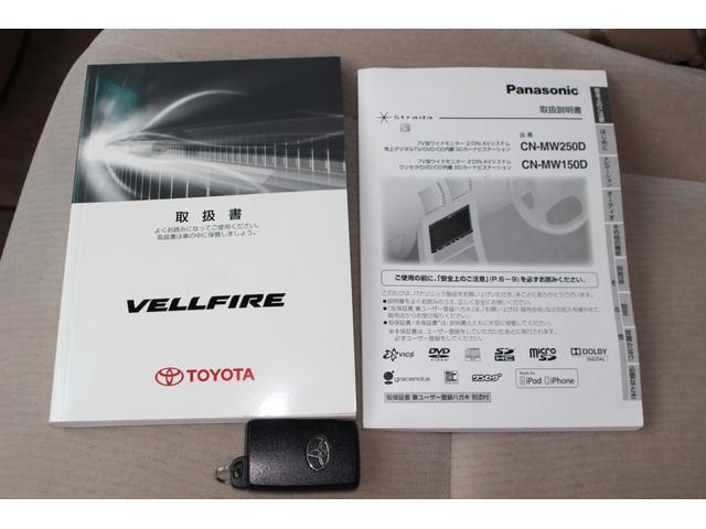 2.4X 両側パワースライドドア エアロパーツ スマートキー ウッドコンビステアリング パナソニックナビ 地デジTV DVDビデオ再生 SDHC バックカメラ ETC ステアリングリモコン リアスポイラー(29枚目)