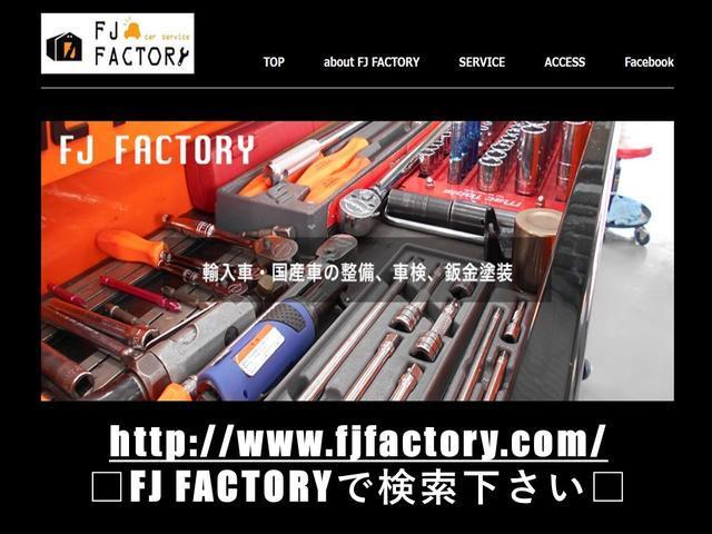 「FJ FACTORY」でご検索下さい!!お待ちしております!輸入車全般メンテナンス含めお気軽にご相談下さい!