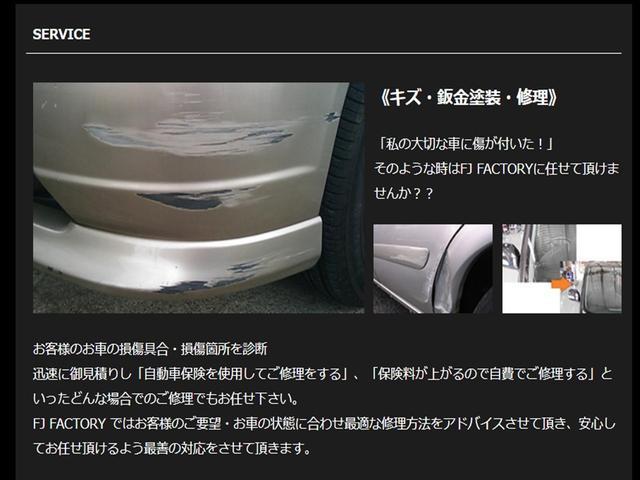 認証整備工場ですので、キズの修理なんかもお任せ下さい!お車の事・フィアットの事ならFJ FACTORYへ!!
