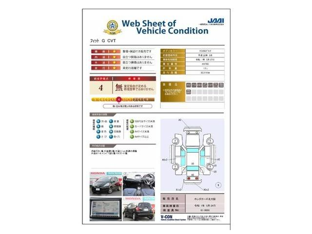 13G 社外ナビ 1セグTV CD録音 ETC(4枚目)
