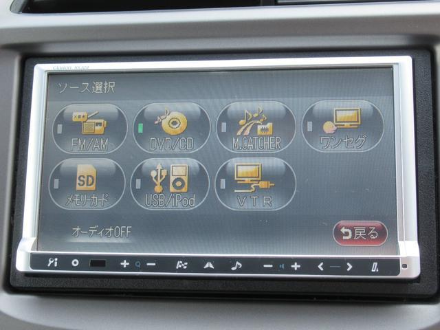 13G 社外ナビ 1セグTV CD録音 ETC(13枚目)