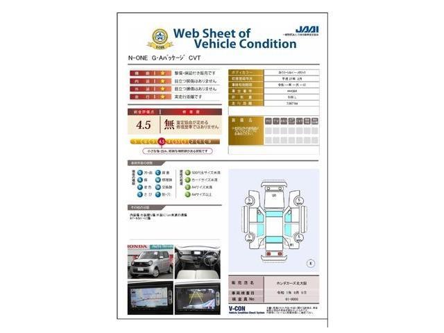 G・Aパッケージ 衝突軽減ブレーキ・バックカメラ(4枚目)