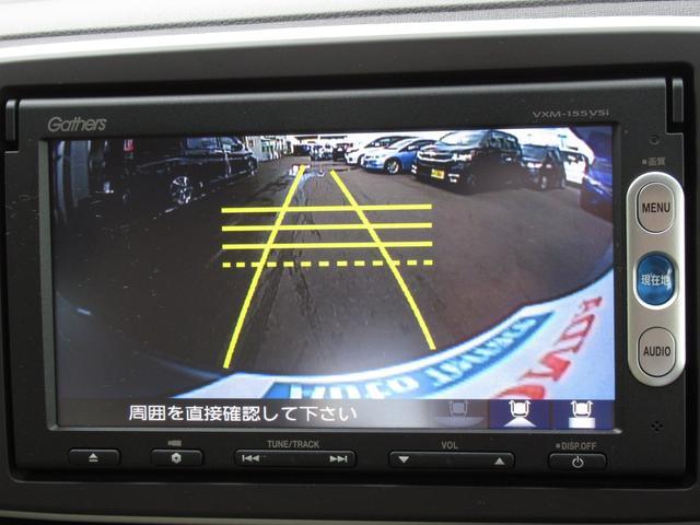 G・Aパッケージ 衝突軽減ブレーキ・バックカメラ(14枚目)
