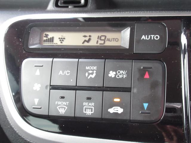 好みの温度を設定するだけで、エアコンの風量やモード切替を自動でコントロールしてくれるかんたん操作のフルオートエアコンです。煩わしいボタン操作が不要で運転に集中でき安全運転に寄与します。