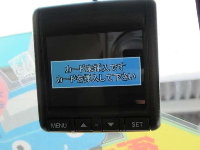 RS 衝突軽減ブレーキ 純正ナビ Bカメラ ドラレコ ETC(16枚目)