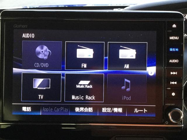 G・Lホンダセンシング 純正8インチナビ バックカメラ ドラレコ ETC 両側電動スライドドア(56枚目)