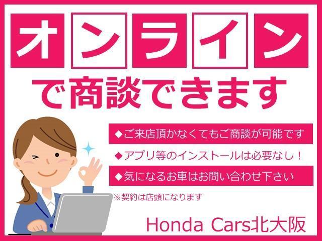 X・ホンダセンシング 純正メモリーナビ 前後ドライブレコーダー(22枚目)