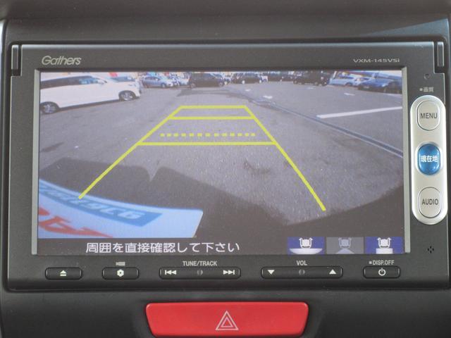 ホンダ N BOXカスタム G・Lパッケージ Mナビ 両側PSD Bカメラ HID