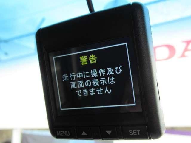 G SSパッケージ ドラレコ 両側パワースライドドア ETC(15枚目)