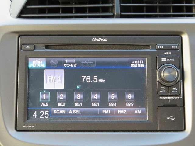 純正CDコンポ付きです!ラジオ・CD等基本的な機能がしっかりと付いています♪