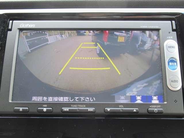 ★バックカメラ装着車★ 車庫入れの苦手な方にうれしい機能です。後ろがはっきりと見えるので、ぶつける不安も減りますね♪