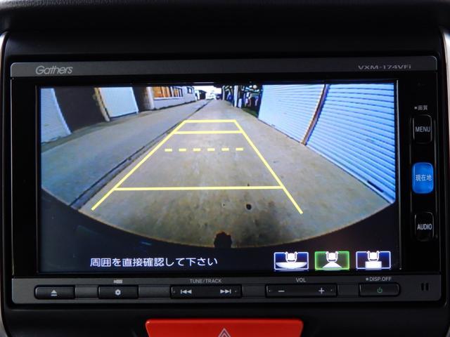 G SSパッケージ Mナビ リアカメラ ETC(11枚目)