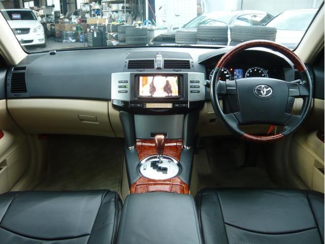 250Gプライムセレクション 18AW車高調 サイバーHDD(9枚目)