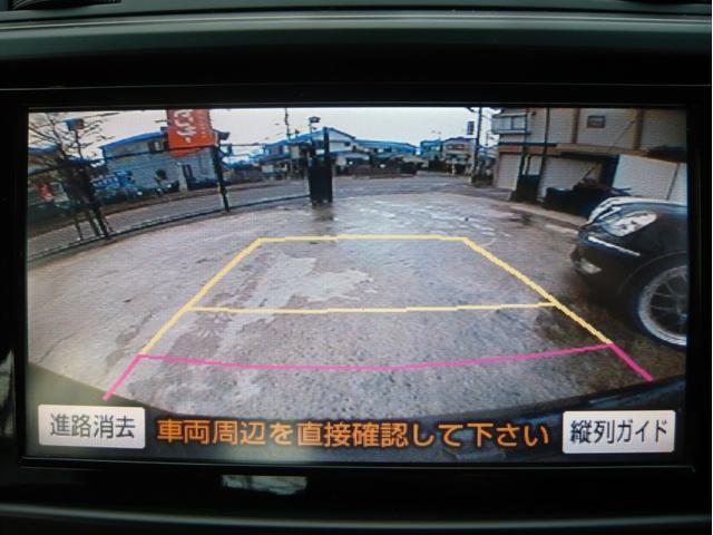 250G 19AW 車高調 HDDナビ バックカメラ DVD(11枚目)