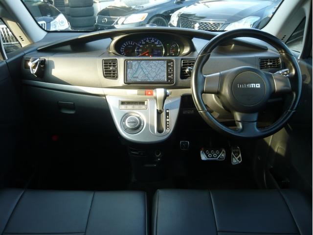 カスタムx 17AW 車高調 HDDナビ 黒革調シートカバー(9枚目)