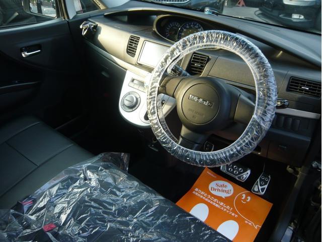 カスタムx 17AW 車高調 HDDナビ 黒革調シートカバー(19枚目)