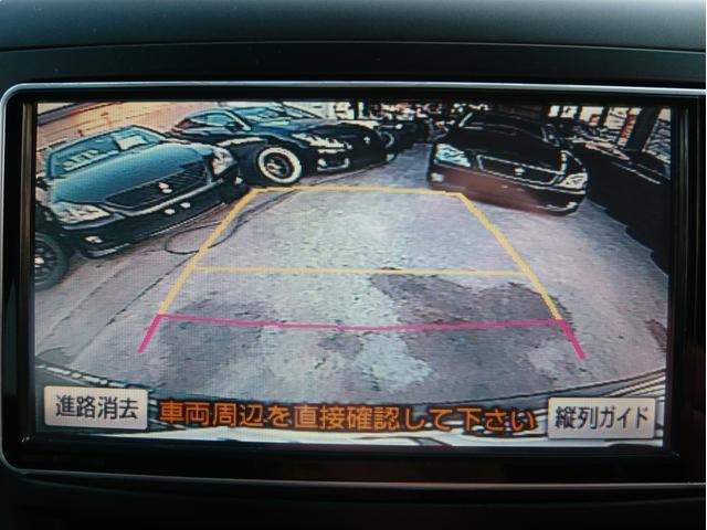こちらのお車ですが、バックカメラ付きとなります♪レクサスのバックカメラはとても使い易いです♪