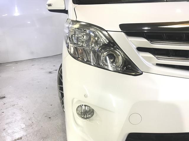 トヨタ アルファード 240S 新品WORK20AW新品車高調両スラBカメラ