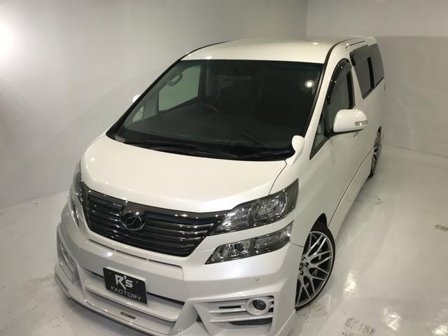 トヨタ ヴェルファイア 2.4Z プラチナムセレクション新品車高調20inアルミ