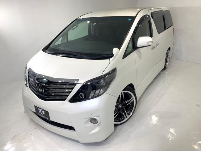 240SプライムセレクションII新品車高調新品20INAW(2枚目)