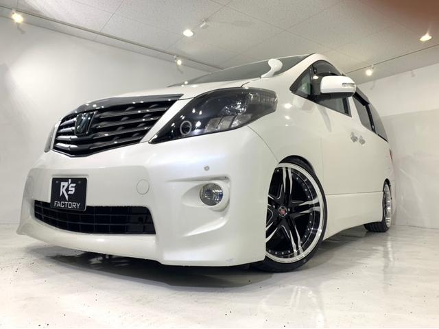 240SプライムセレクションII新品車高調新品20INAW(7枚目)