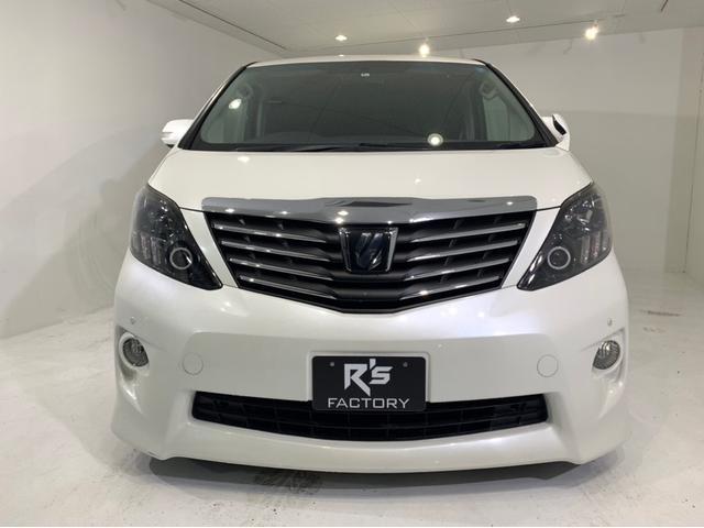 240SプライムセレクションII新品車高調新品20INAW(8枚目)