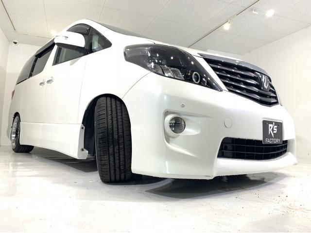 240SプライムセレクションII新品車高調新品20INAW(9枚目)