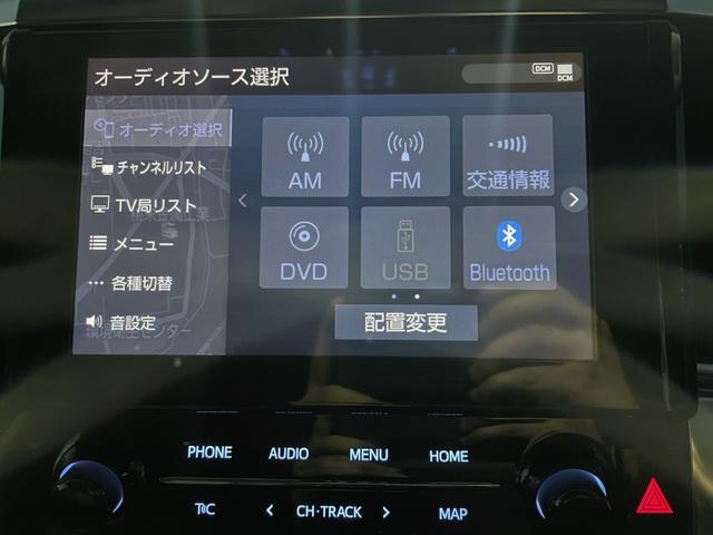 2.5SCサンルーフ新品WORK21AW新品TEIN車高調(48枚目)