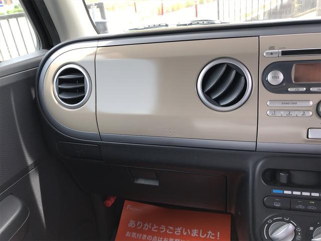 「スズキ」「アルトラパン」「軽自動車」「兵庫県」の中古車15