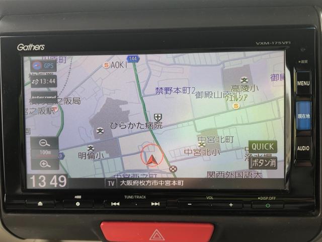 G・Lパッケージ 軽自動車 純正ナビ フルセグ  Bカメラ(14枚目)